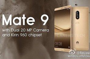 Huawei představí náhradu za Note7, nový Mate 9 bude mít i zahnutý displej a 6 GB RAM