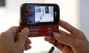 Mobilní telefon LG Viewty