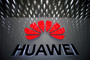 Český Národní úřad pro kybernetickou a informační bezpečnost v prosinci označil technologie Huaweie a ZTE za bezpečnostní riziko.