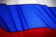 rusko-vlajka-192-128.jpg