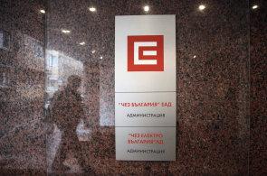 Podle ČEZ může dodání citlivých dokumentů bulharskému premiérovi ohrozit obchod za 8,7 miliardy korun.