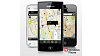 Mobiln� aplikace Mapy.cz od Seznamu
