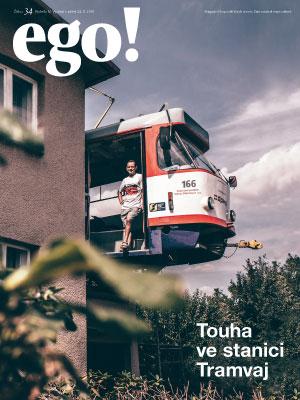 EGO_2018-08-24 00:00:00