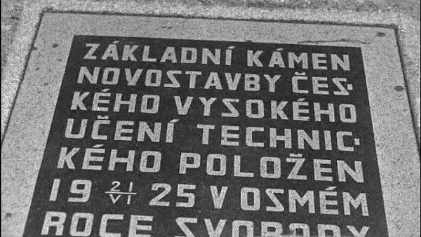 Položení základního kamene novostaveb Českého vysokého učení technického v Praze-Dejvicích