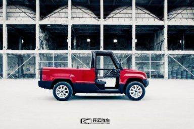 Elektrovůz od Kaiyun Motors.