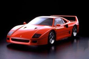 Ferrari F40 se prodalo na aukci za rekordních 30 milionů korun