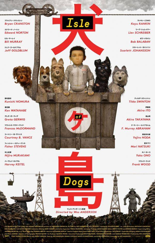 Plakát k filmu Psí ostrov.