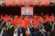 Mladí Číňané tleskají prezidentu Si prostřednictvím aplikace