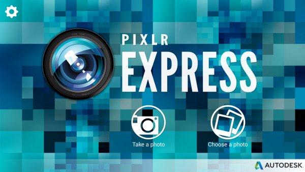 Autodesk Pixlr Express