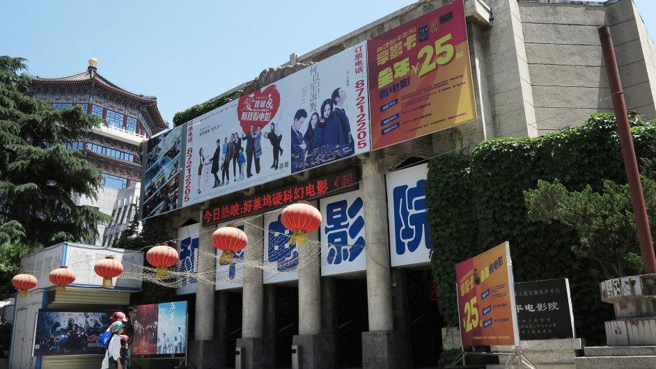 Čínský filmový trh má dle analytiků do roku 2019 vzrůst na 8,9 miliardy dolarů. Stal by se tak světovou jedničkou.