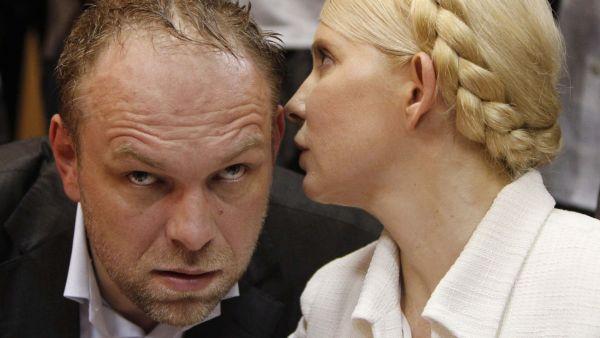 Власенко: Решение Евросуда по Тимошенко будет после 15 декабря - Цензор.НЕТ 5477