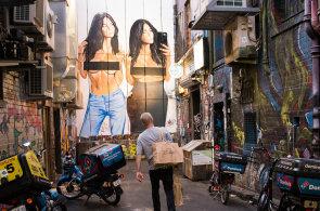 Fotogalerie: Melbourne je hlavní město hipsterů