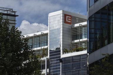 Bulharská televize Kanál 3 tvrdí, že trojice manažerů bulharského ČEZ v roce 2017 při výběrovém řízení vybrala dražší nabídku a levnější vyřadila.