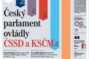 cssdkscm