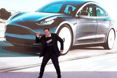 Tesla trhá rekordy. Za první čtvrtletí 2020 prodala nejvíce vozů od svého založení. - Ilustrační fotografie