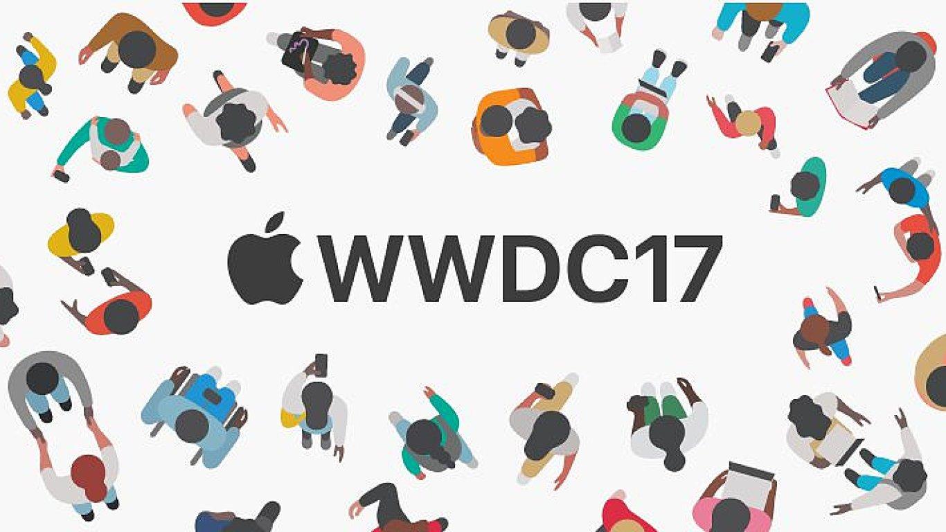 Logo letošního ročníku konference WWDC