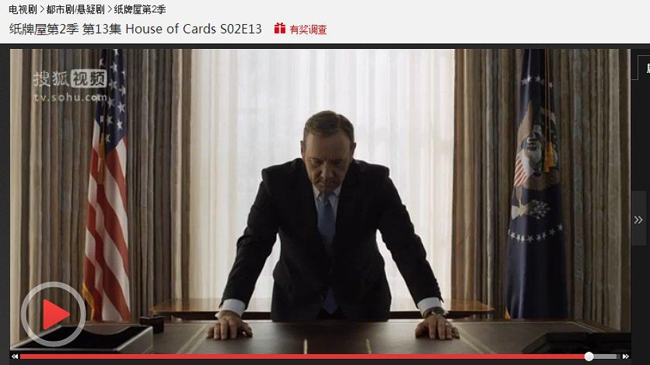 Seriál House of Cards na čínském webu pro streamování videí Sohu.com.