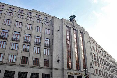 Tuzemské banky se nachází v dobré kondici, uvedl analytik společnosti Cyrrus Tomáš Pfeiler.