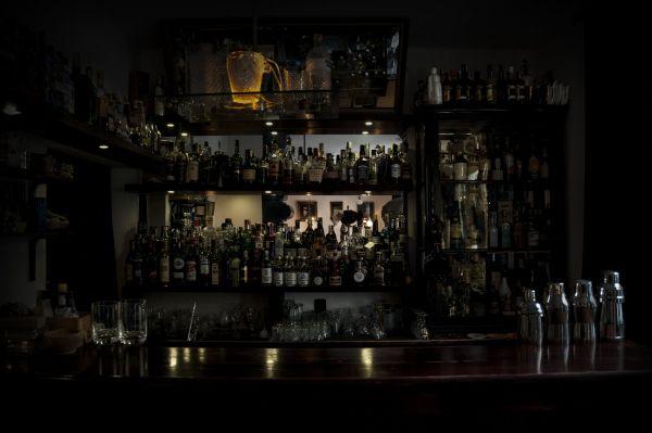 modra mys bar