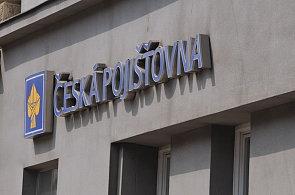 Novým členem POPAI CE se stala Česká pojišťovna
