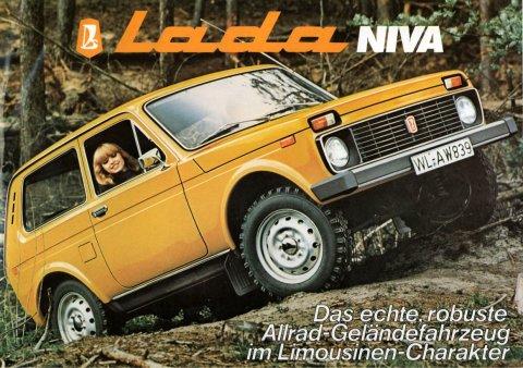 Lada Niva.