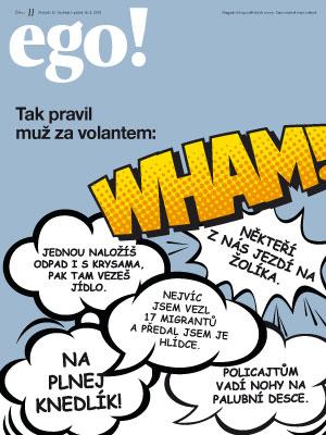 EGO_2018-03-16 00:00:00