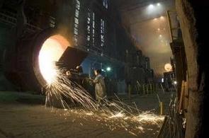Hutě ArcelorMittal