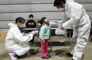 Japonsko, Fukušima