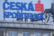 Úspěšní ve mzdovém vyjednávání byli odboráři v České spořitelně, kde mají uzavřenou kolektivní smlouvu do příštího roku.