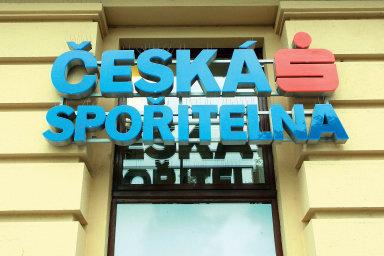 Česká spořitelna za tři čtvrtletí zvýšila čistý zisk meziročně o 9,5 procenta. Ilustrační foto.