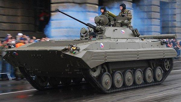 Obrněné vozidlo BVP-2.