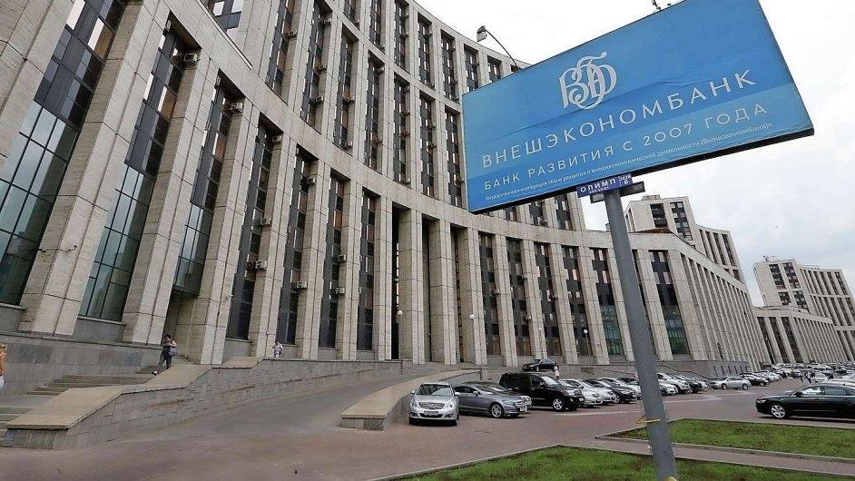 Kancelářské centrum ruské státní banky VEB