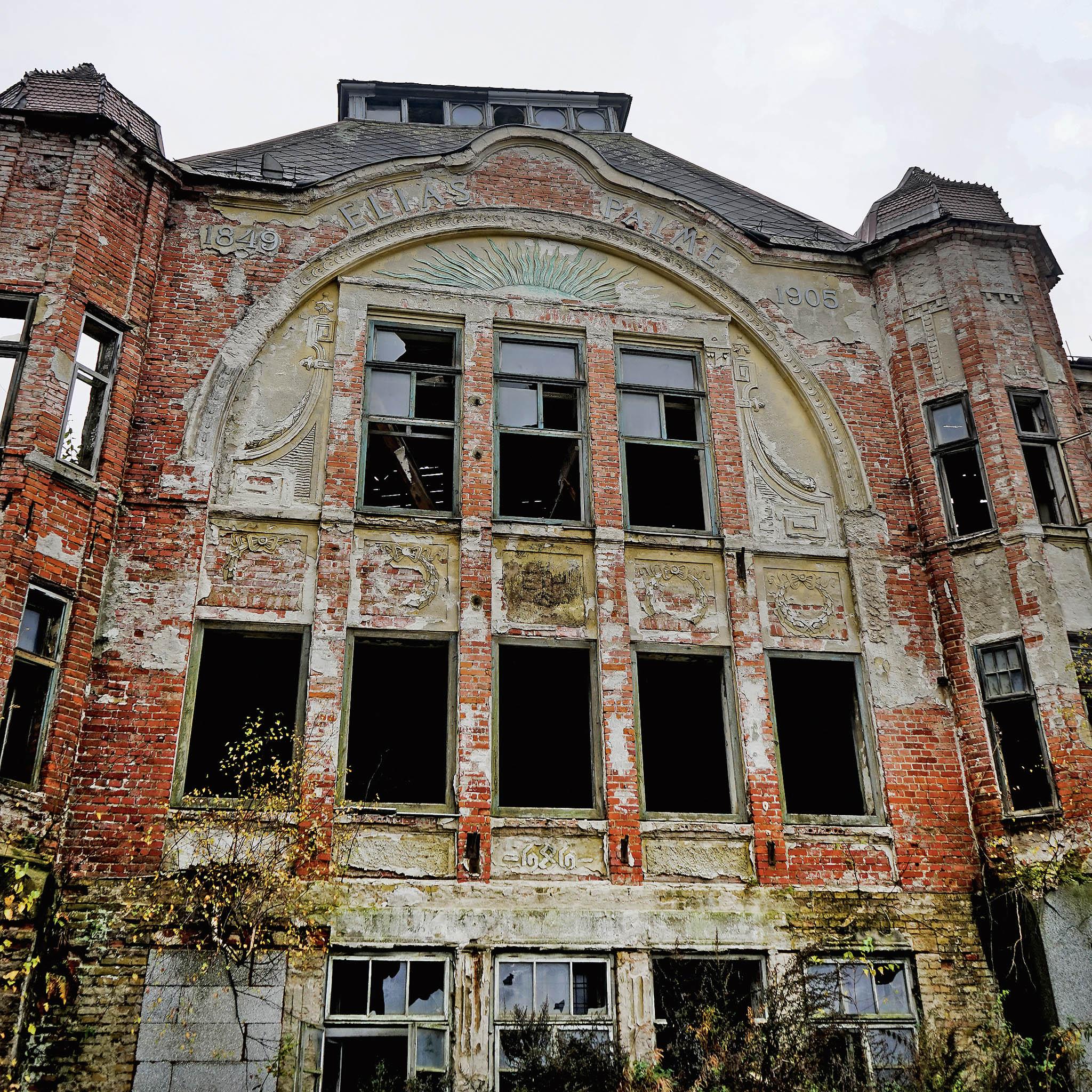 Lusterfabrik
