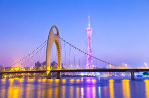 Kanton (Guangzhou – v českém přepisu Kuang-čou) je městem v jižní Číně, hlavní městem provincie Kuang-tung a centrem obchodu.