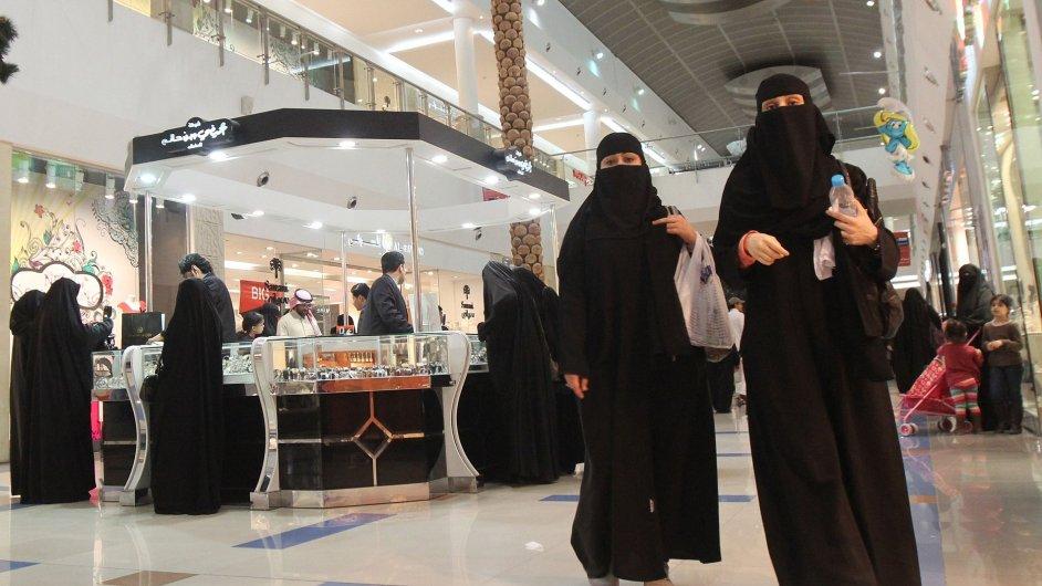 Saúdská Arábie - Ilustrační foto