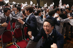 Sex nezažila čtvrtina třicetiletých Japonců. Na vině je ekonomika i měnící se zvyky