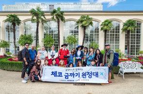 Korejští blogeři představili Moravu deseti milionům svých sledujících