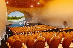 Koncertní síň ve tvaru rejnoka od architekta Jana Kaplického