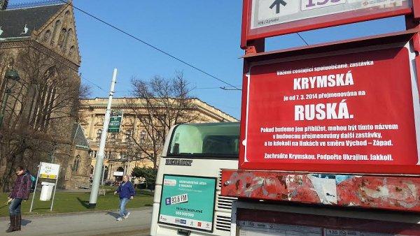 Reklama fandí Ukrajině.