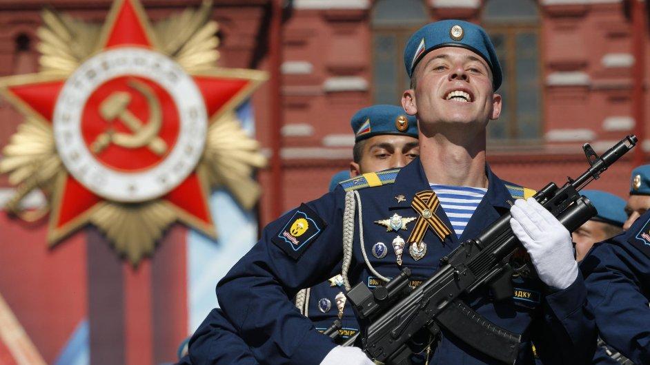 Oslavy Dne Vítězství, Moskva