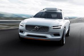 Volvo chystá debut XC90 po 12 letech. Dostane nové šasi, motory i hybridní pohon