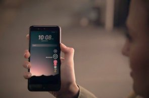 HTC nechalo uniknout informace o novém telefonu HTC U s ovládáním na boku přístroje