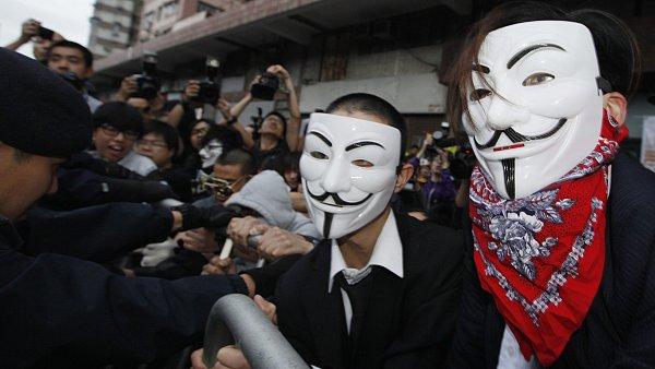 Skupina Anonymous