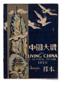 Čínskou fotoknihu přiblíží Photographers' Gallery.