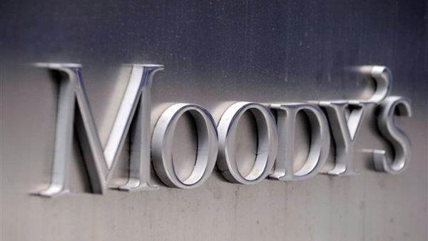 Moody's - Ilustrační foto.
