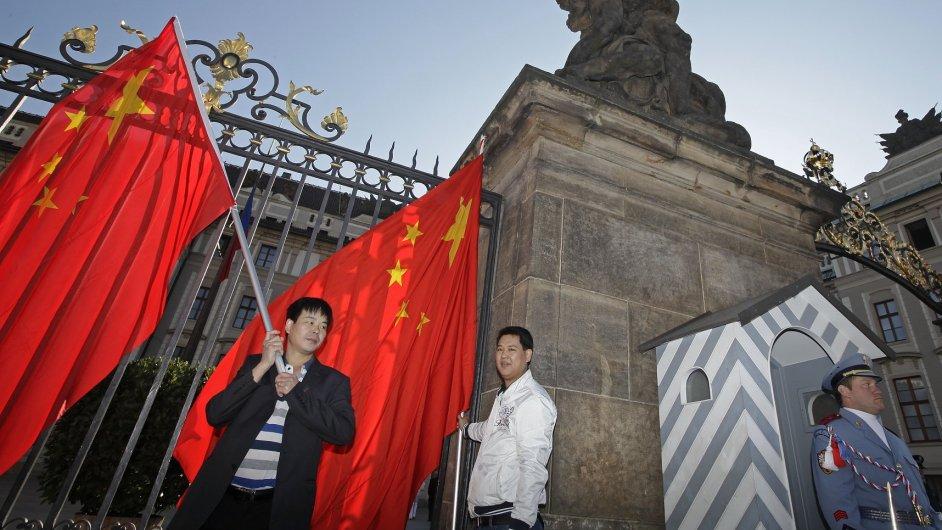Čínské investiční fórum.