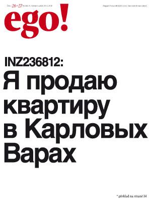 EGO_2018-06-29 00:00:00