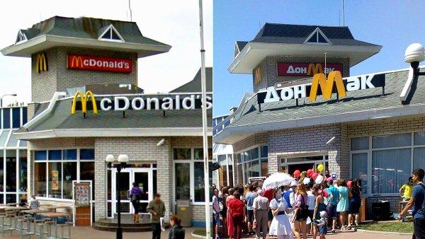 McDonald's nebo DonMak? Původní podobu restaurace zachytil ještě před konfliktem Google StreetView