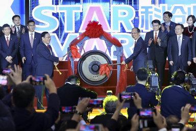 Slavnostní zahájení obchodování trhu STAR v Šanghaji.