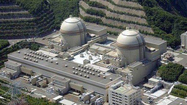 Japonská jaderná elektrárna Ói
